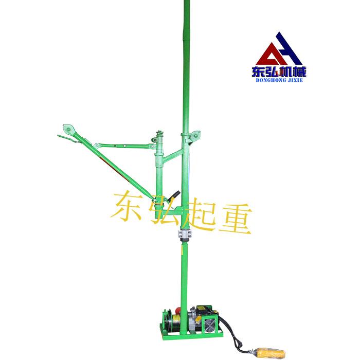 家用装修吊运固定型折臂吊运机