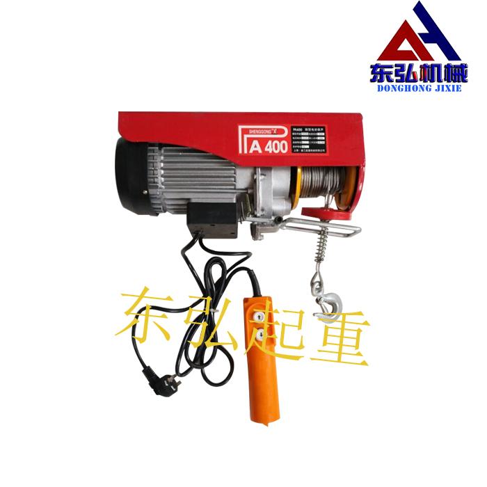 PA400微型电动葫芦