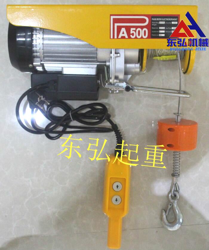 PA500微型电动葫芦