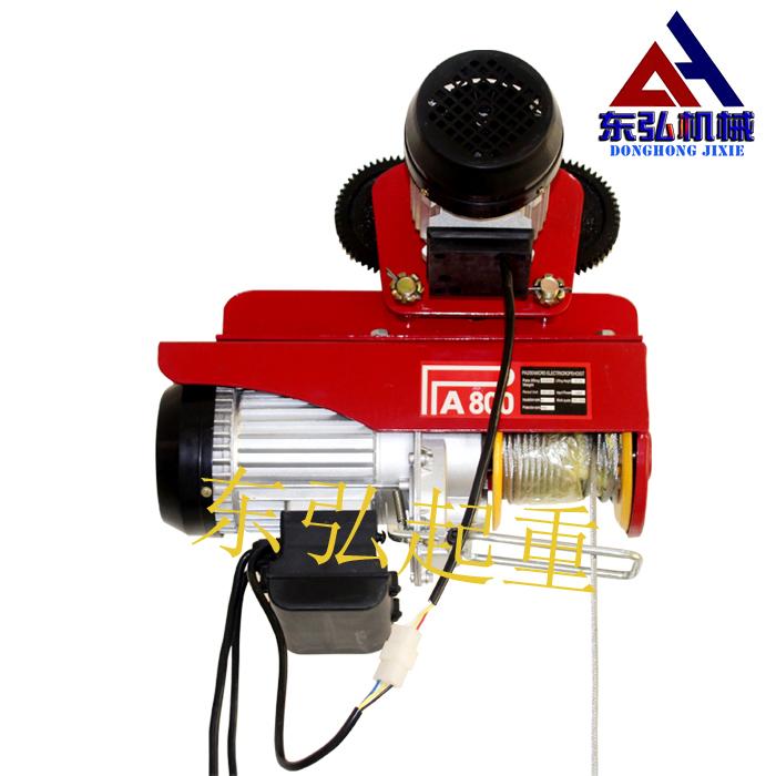 PA800微型电动葫芦带跑车