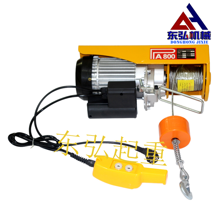 PA800微型电动葫芦