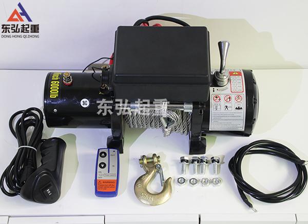 越野车电动绞盘价格6000磅24V