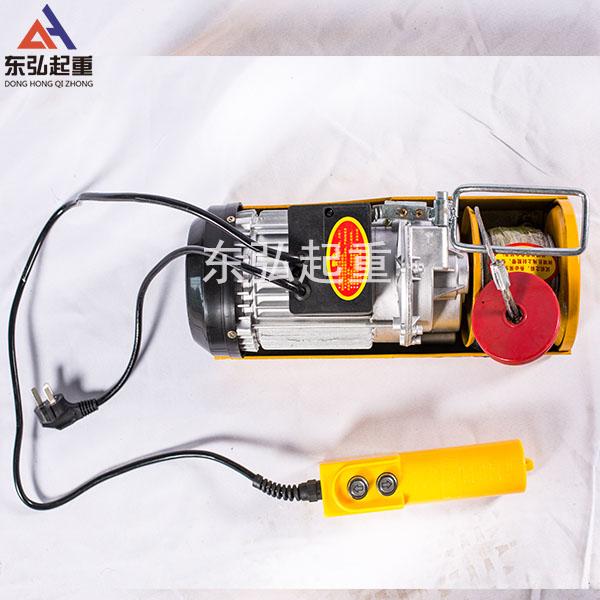 家用微型电动葫芦