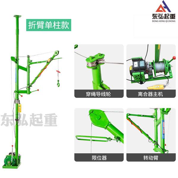 家用装修吊料机/220伏室内单立柱小型吊机