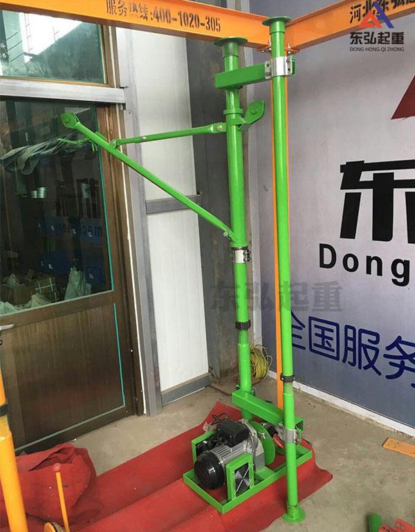 双立柱家用电动快速吊机/单相室内双柱小吊机