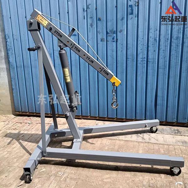 汽车发动机小吊架/2吨折叠小吊机价格