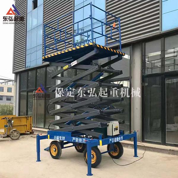 电动升降平台/500公斤简易升降平台车