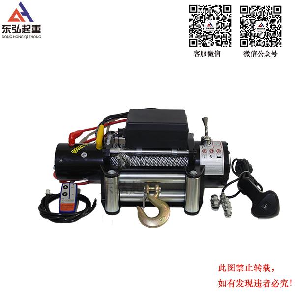 12V电动绞盘特殊使用