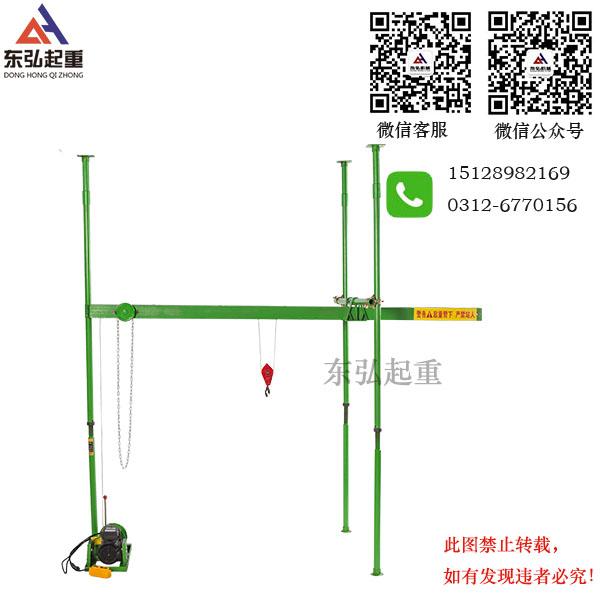 500公斤直滑式吊机价格