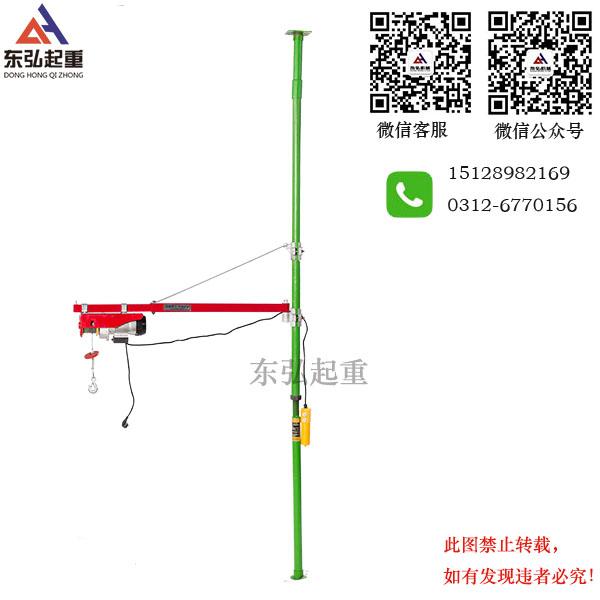 100公斤小型吊机价格