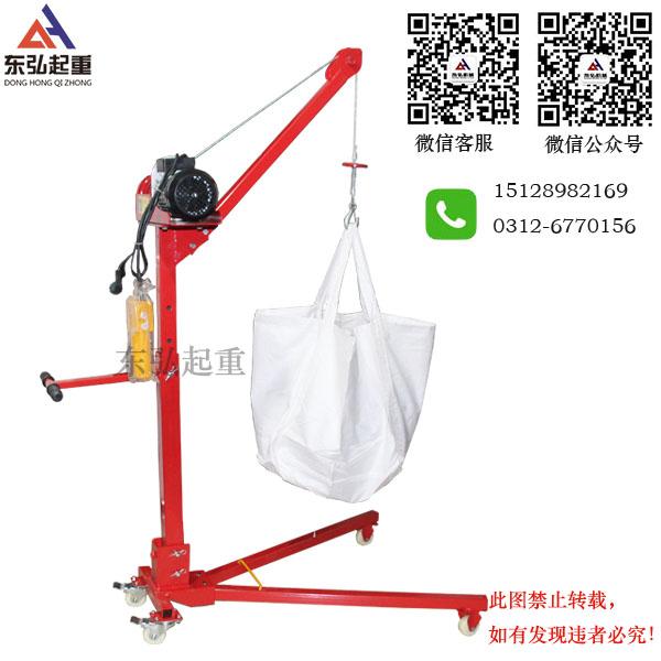 小型移动吊机
