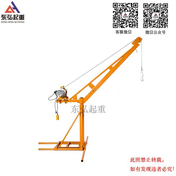 农用家用吊运机/600公斤小型家用吊机