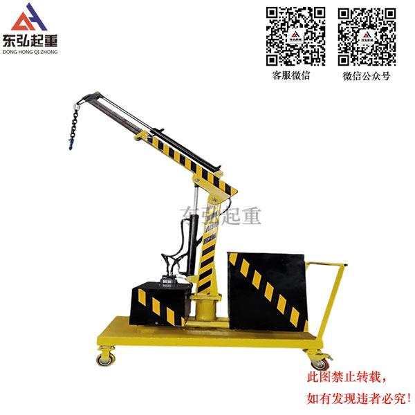 移动液压小吊机/移动运行式小吊机