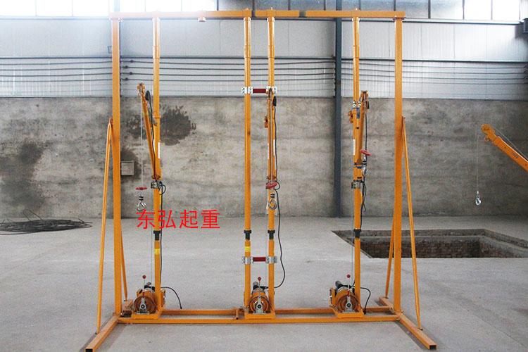 室内小型单立柱吊机