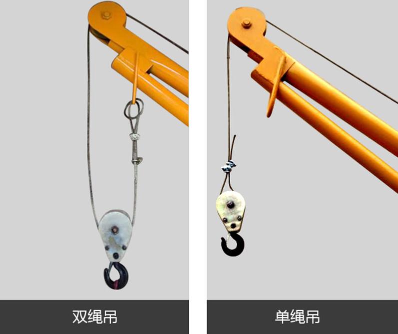 家用小型吊机单绳双绳使用
